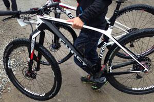 Bicicletta Offerta
